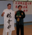 Grand Master Chen Zheng Lei in Grenoble 2007